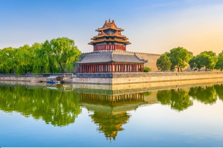 Forbidden City - China W.W.T