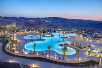 Qasr Al Sarab Desert Resort By Anantara holiday package