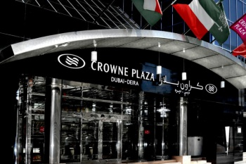 Crowne Plaza Dubai - Deira holiday package