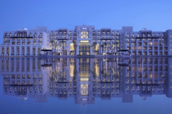 Eastern Mangroves Hotel and Spa holiday package