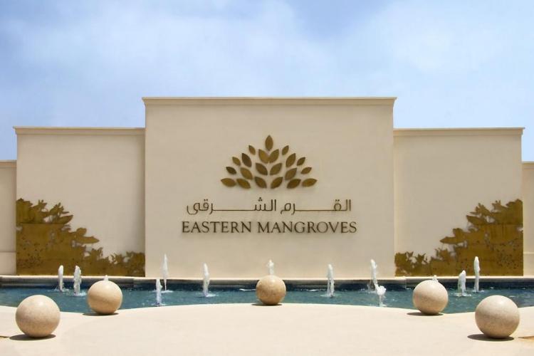 Anantara Eastern Mangroves