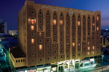 4* Arabian Courtyard Hotel & Spa - Dubai (4 Nights)