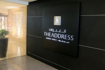 The Address Dubai Mall holiday package