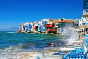 3* Greek Island Hopping: Athens - Paros - Naxos - Santorini - Athens (12 Days / 11 Nights)