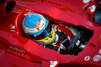 Spanish Formula 1 Grand Prix - Spain (3 Nights)