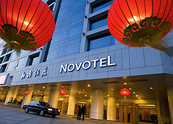 Novotel Xinqiao Hotel